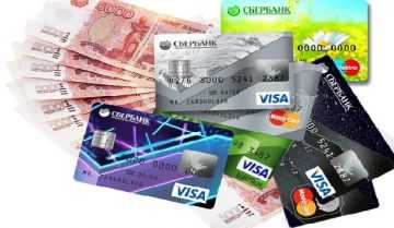 Быстрые деньги онлайн на карту сбербанка
