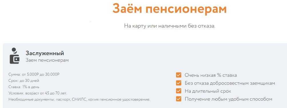 купить мотоблок в кредит онлайн
