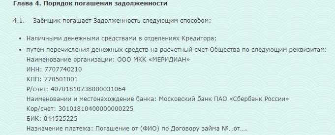 Отп банк оформить заявку на кредитную карту